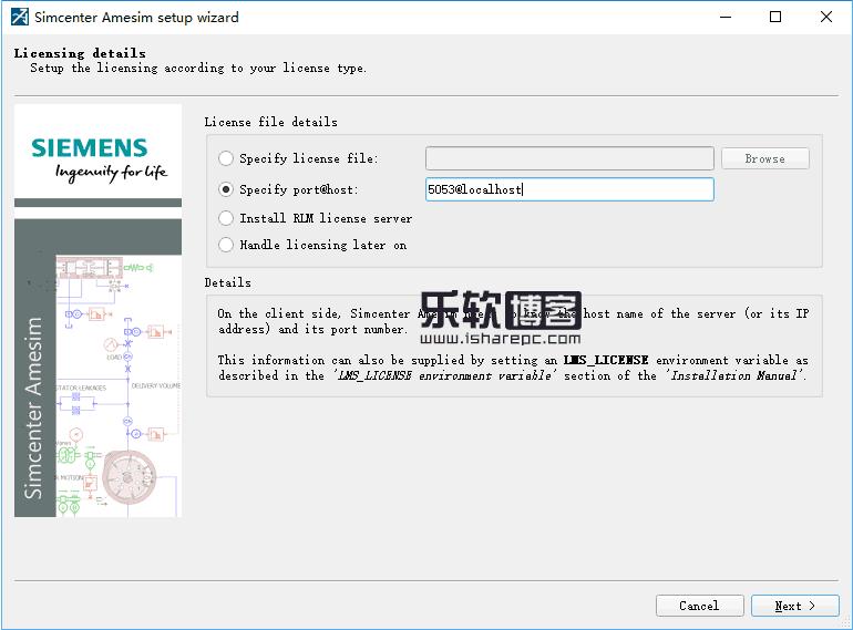 Siemens Simcenter Amesim 16.0许可证