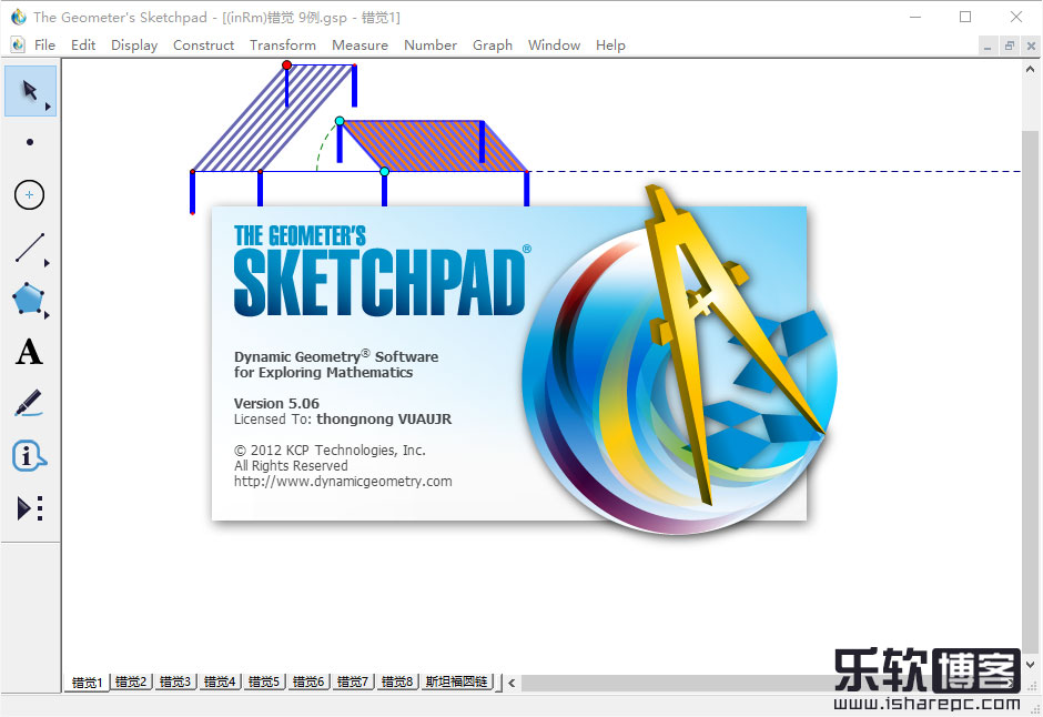 Sketchpad5.06