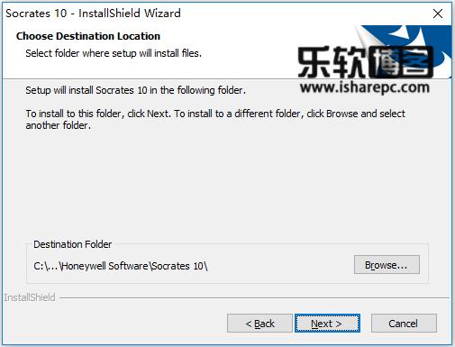 Honeywell Socrates v10.0.17.0安装