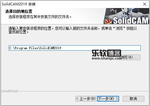 SolidCAM/CAD 2019 SP1