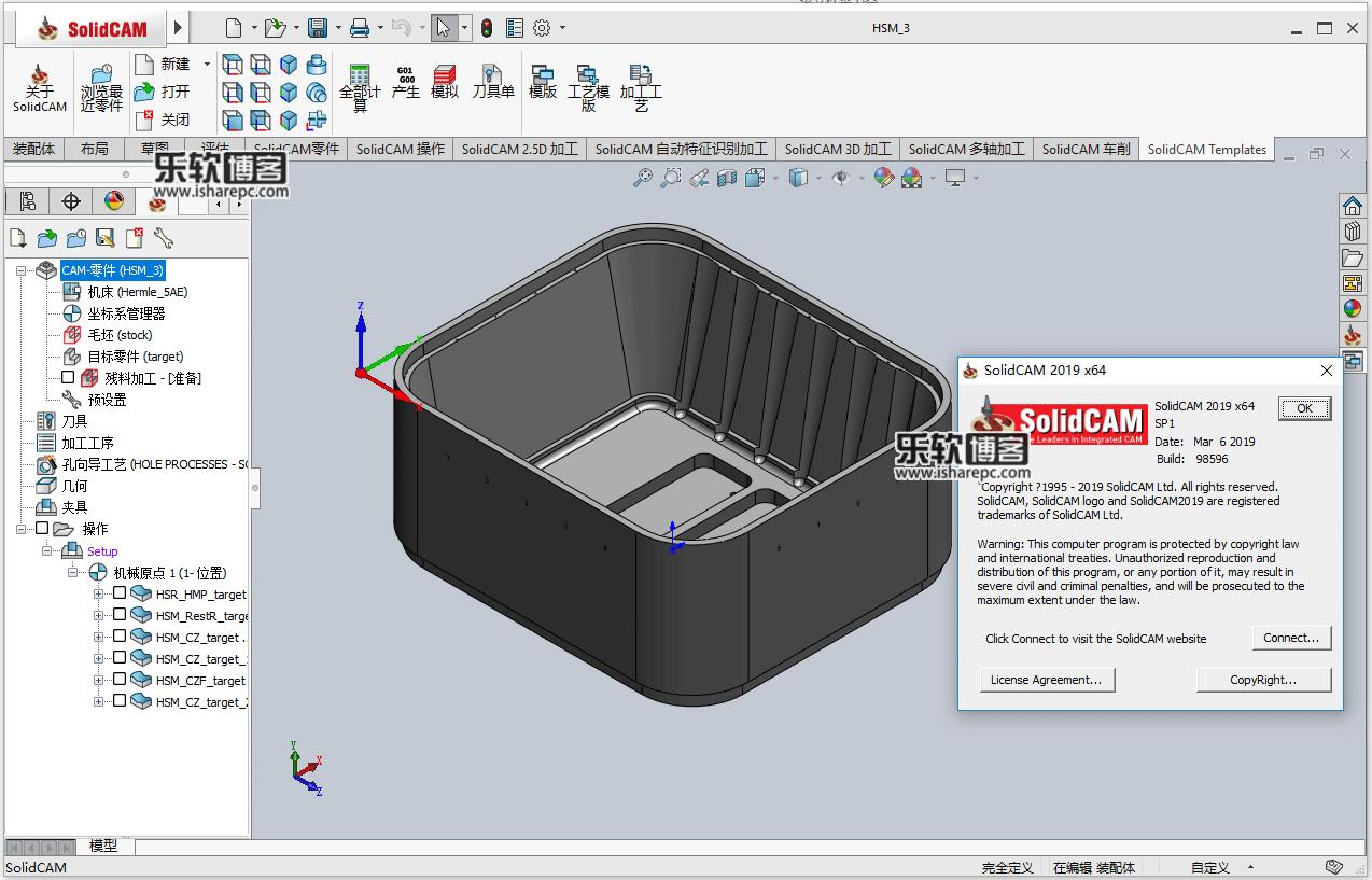 SolidCAM/CAD 2019 SP1破解版