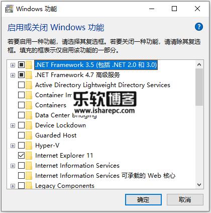 NET Framework 3.5 组件