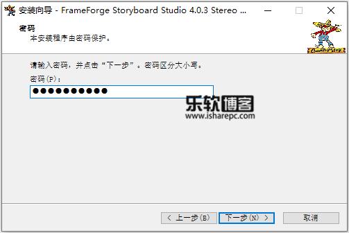 FrameForge Storyboard Studio 4.0.3
