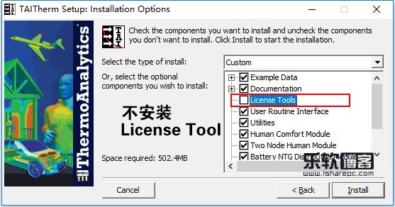TAITherm 12.1.1安装