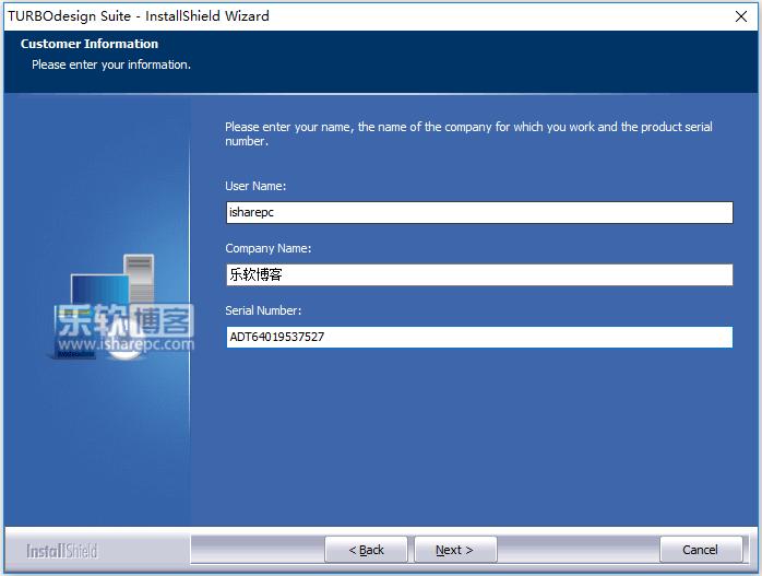 ADT TURBODesign Suite 6.4.0