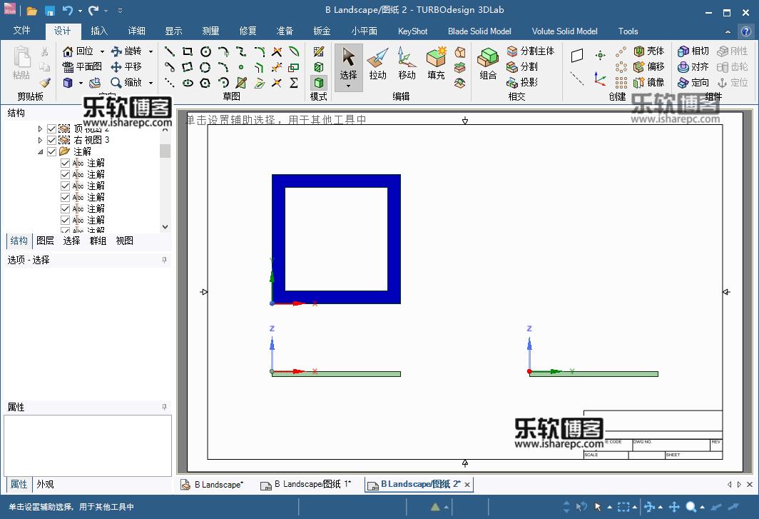 ADT TURBODesign Suite 6.4.0破解版