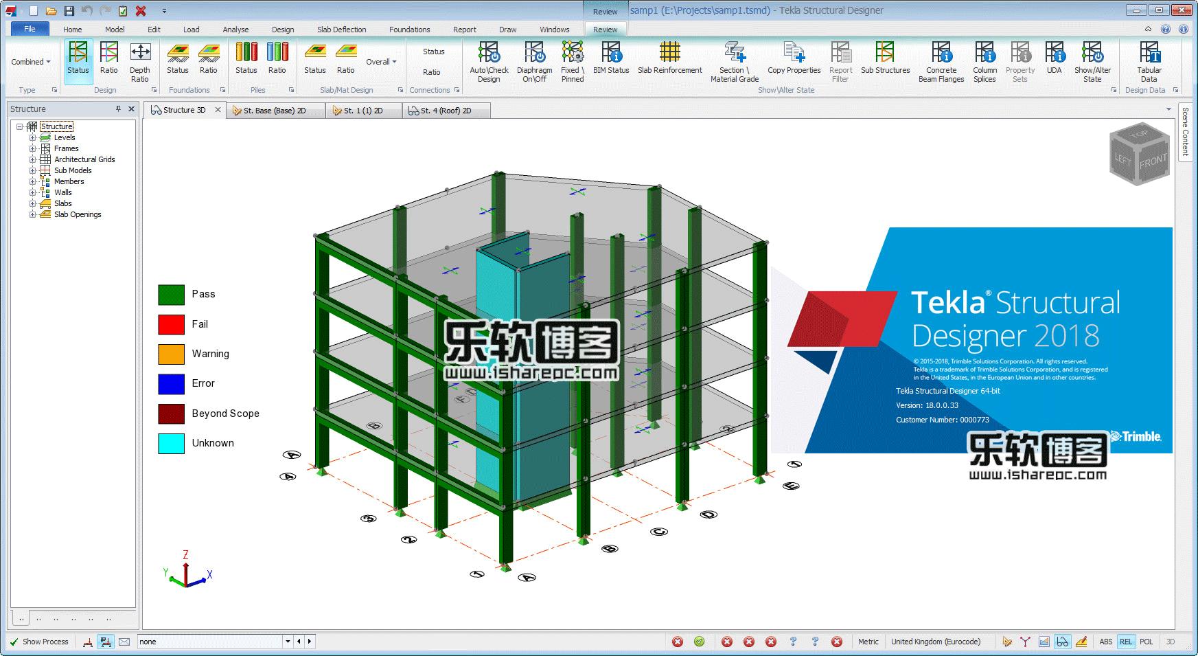 Trimble Tekla Structural Designer 2018 v18.0破解版