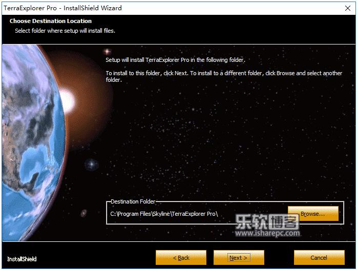 Skyline TerraExplorer Pro 7.0.2