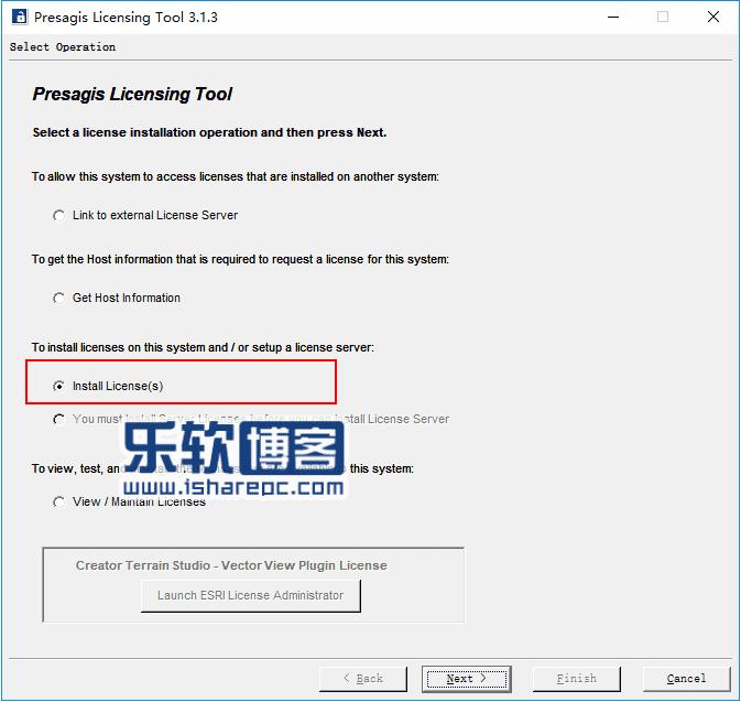 Terra Vista 6.2许可证配置