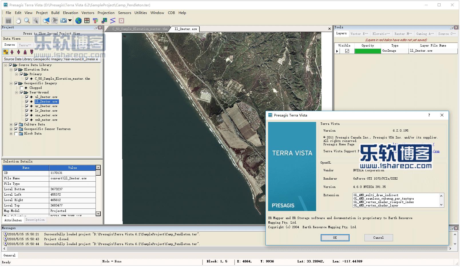 Terra Vista 6.2破解版