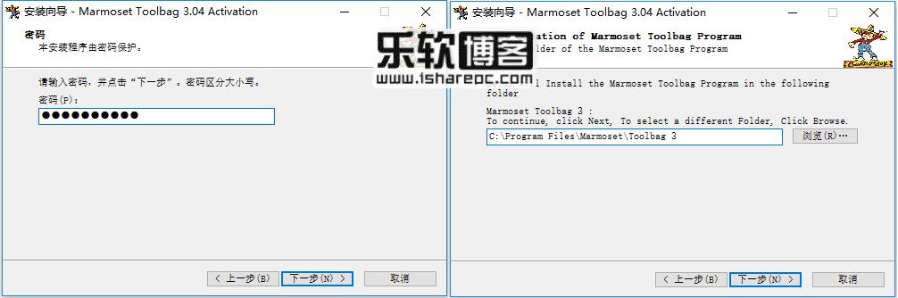 Marmoset Toolbag 3.05破解