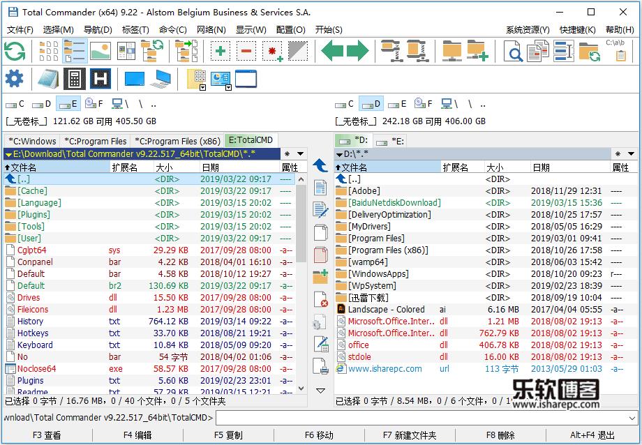 Total Commander v9.22.517绿色便携版