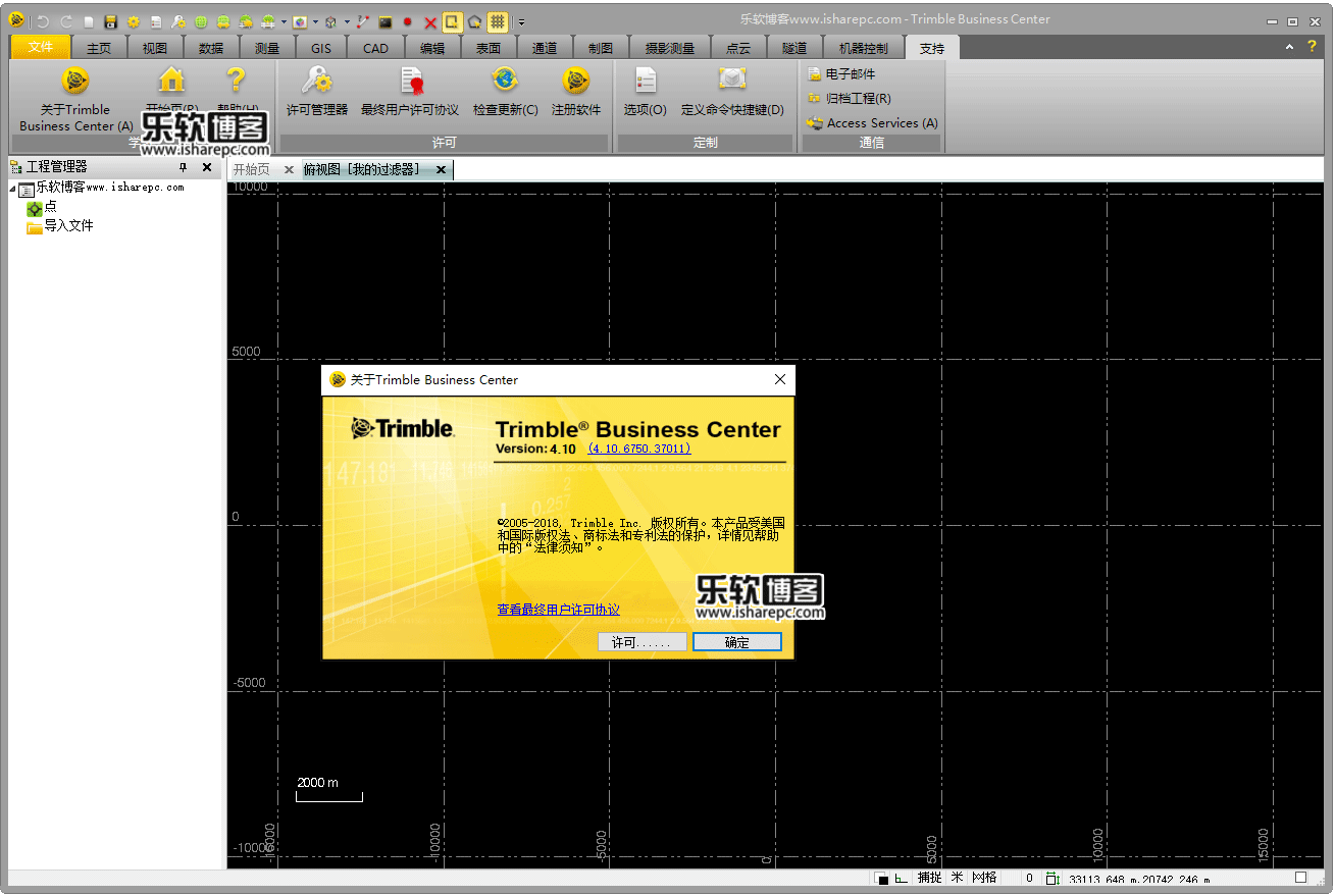 Trimble Business Center v4.10.1破解版