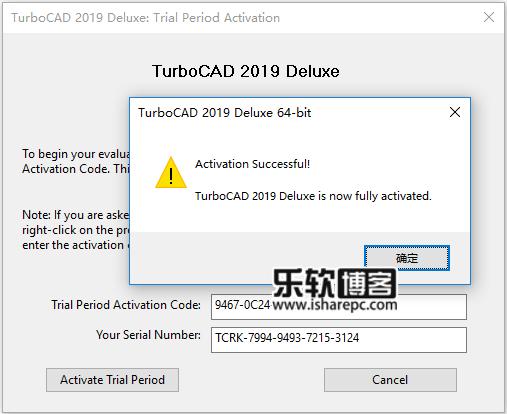 IMSI TurboCAD Deluxe 2019