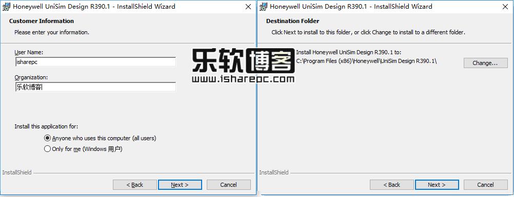 UniSim Design Suite R390.1安装