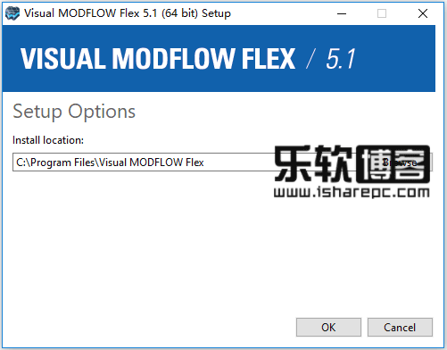 Visual MODFLOW Flex v5.1安装