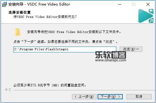 VSDC Video Editor Pro 6.3.2.960