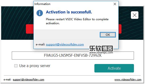 VSDC Video Editor Pro 6.3.2激活码