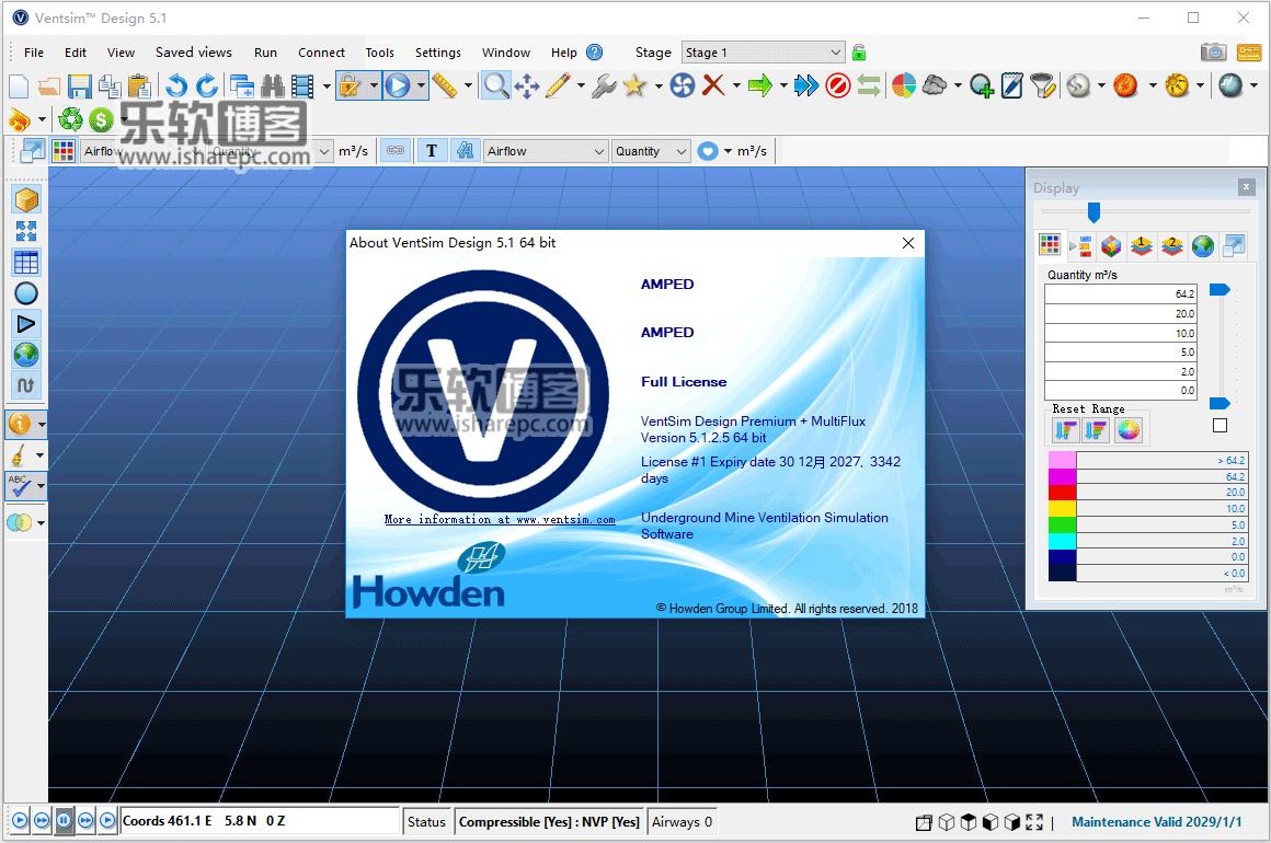 VentSim Premium Design 5.1.2.5破解版