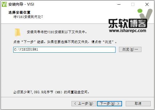 Vero VISI 2019 R1安装