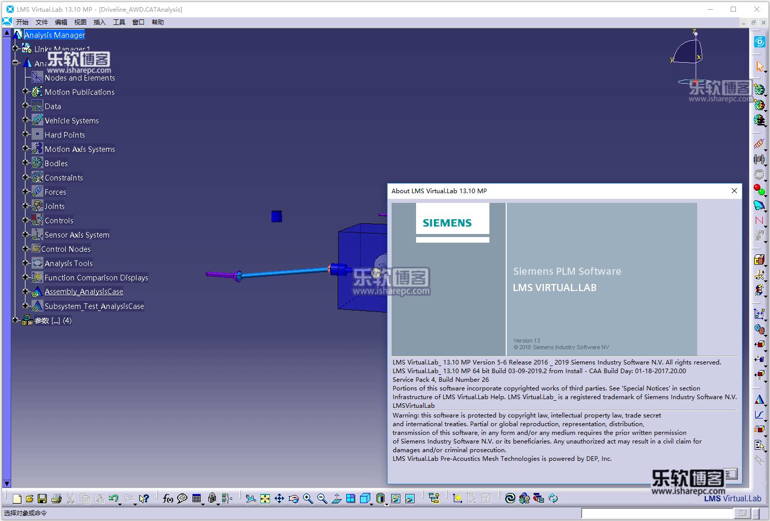 Siemens LMS Virtual.Lab Rev 13.10破解版