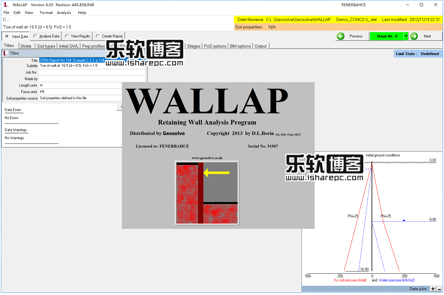 WALLAP 2013 v6.05破解版