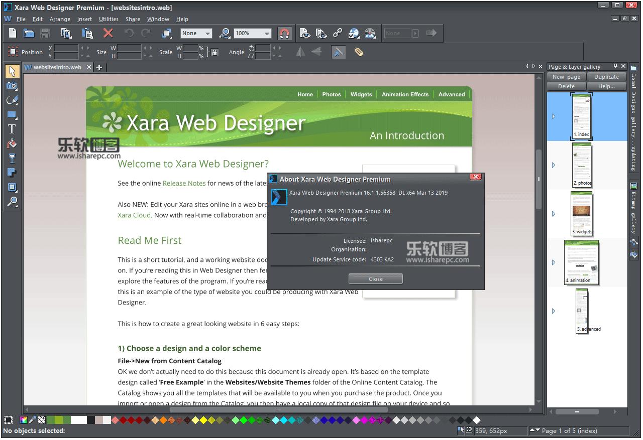 Xara Web Designer Premium 16破解版