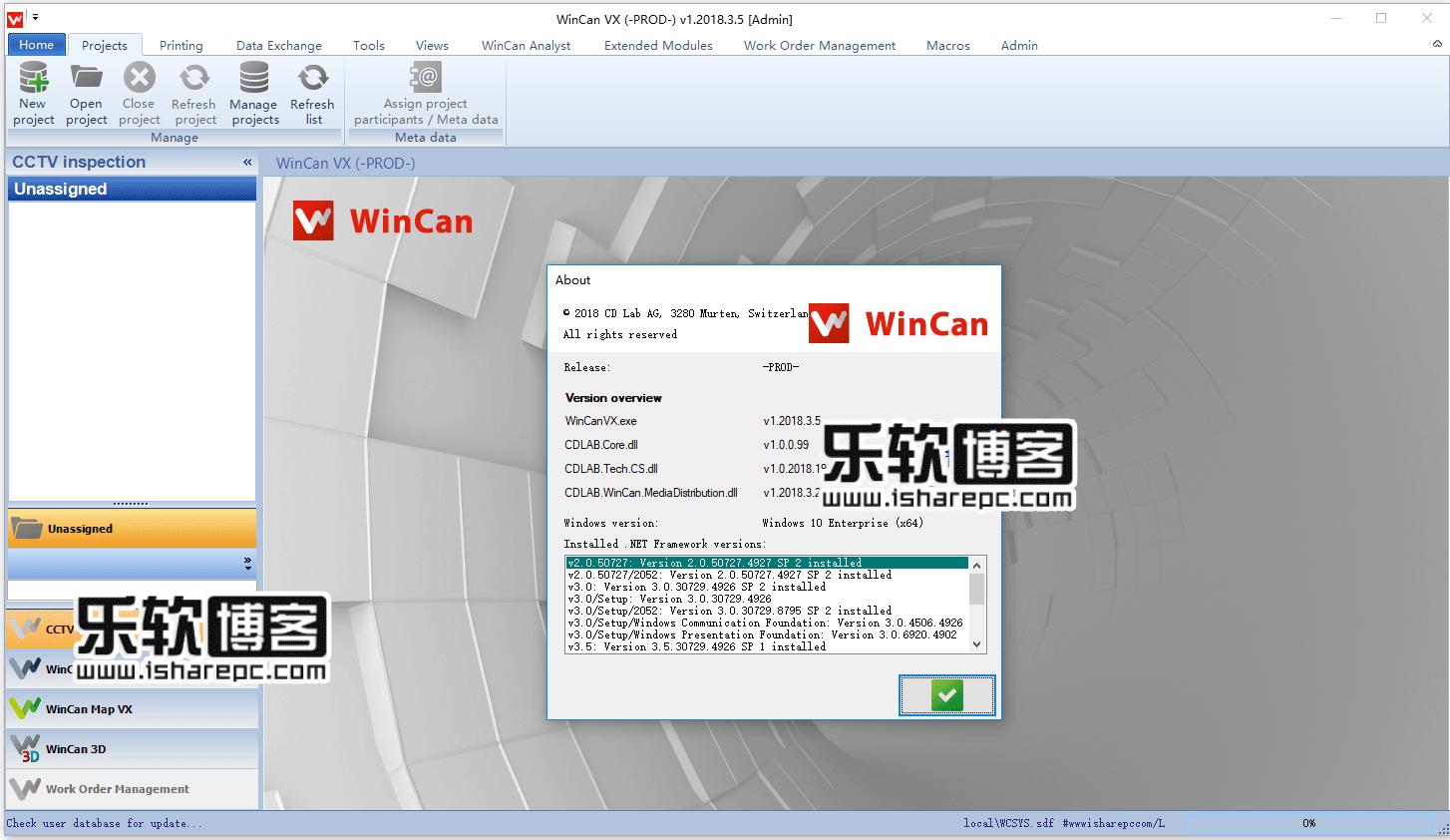 WinCan VX 1.2018.3.5破解版