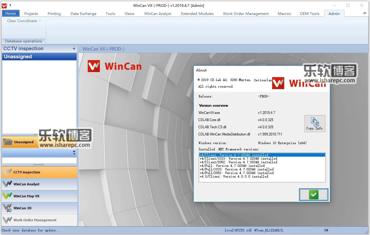 WinCan VX 1.2019.4.7破解版
