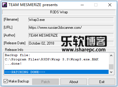 R3DS Wrap 3.3.17破解补丁