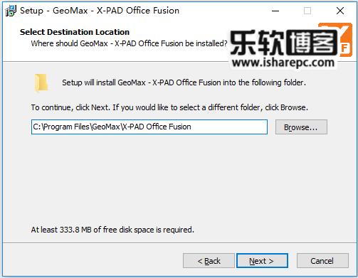 X-PAD Office Fusion v4.1.7破解安装