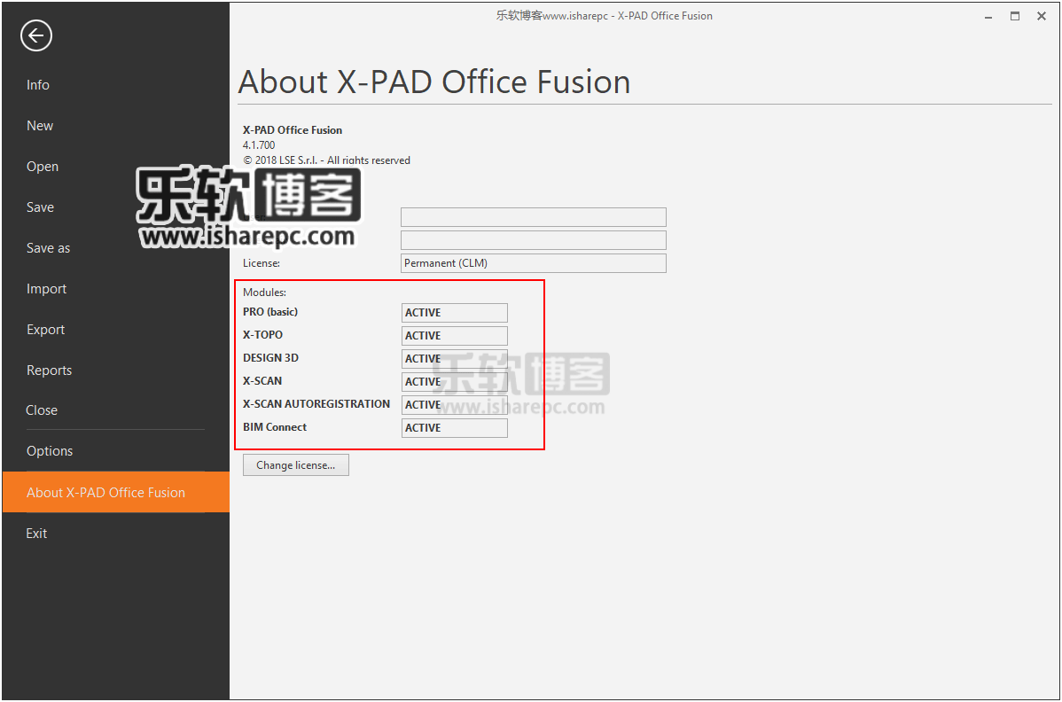 X-PAD Office Fusion v4.1.7破解版