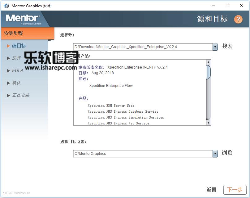 Mentor Graphics Xpedition Enterprise VX.2.4