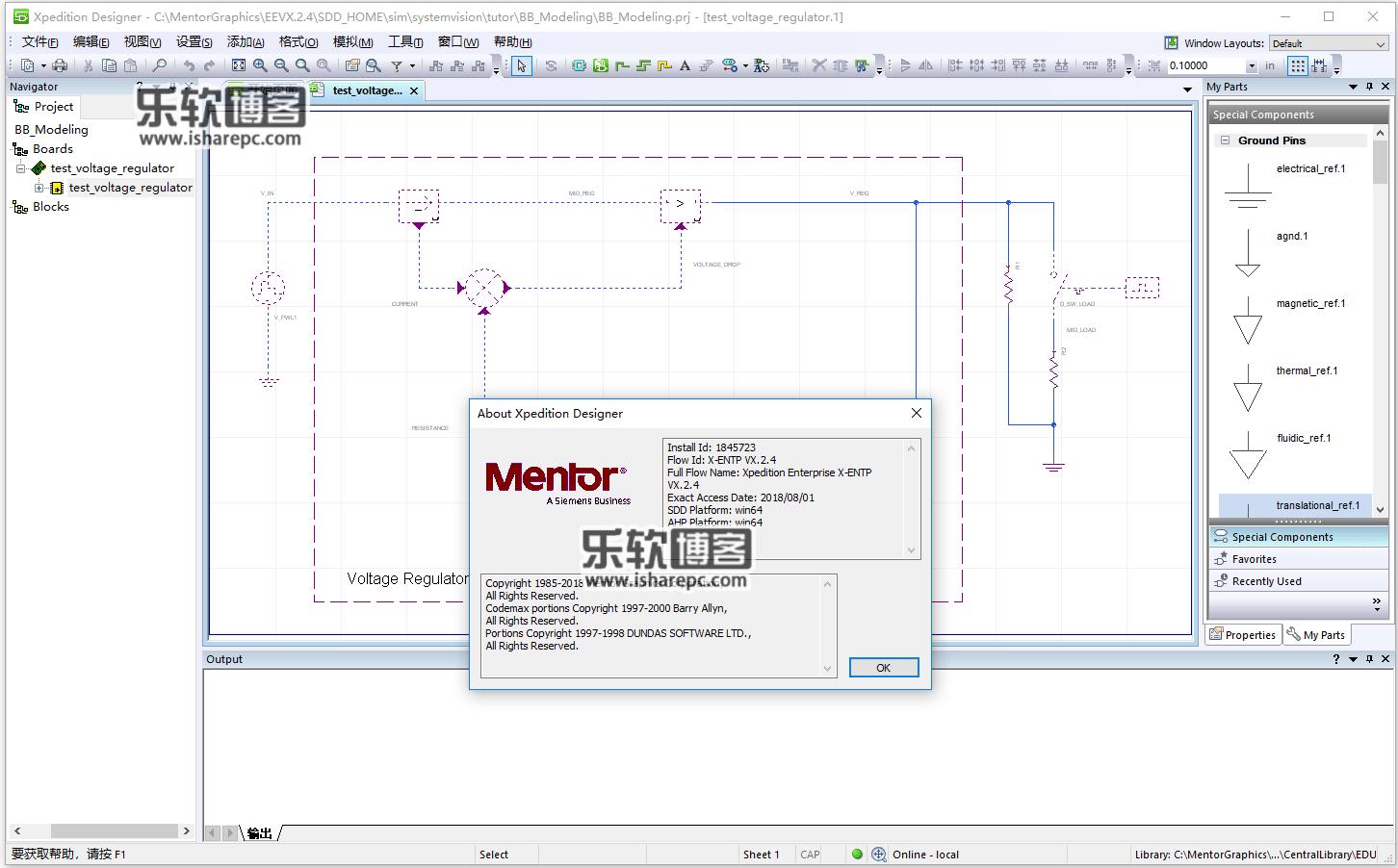 Mentor Graphics Xpedition Enterprise VX.2.4破解版