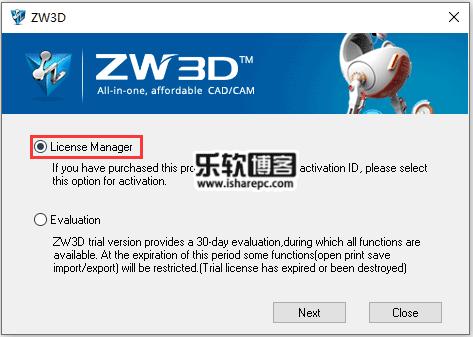ZWCAD ZW3D 2019 v23.00许可
