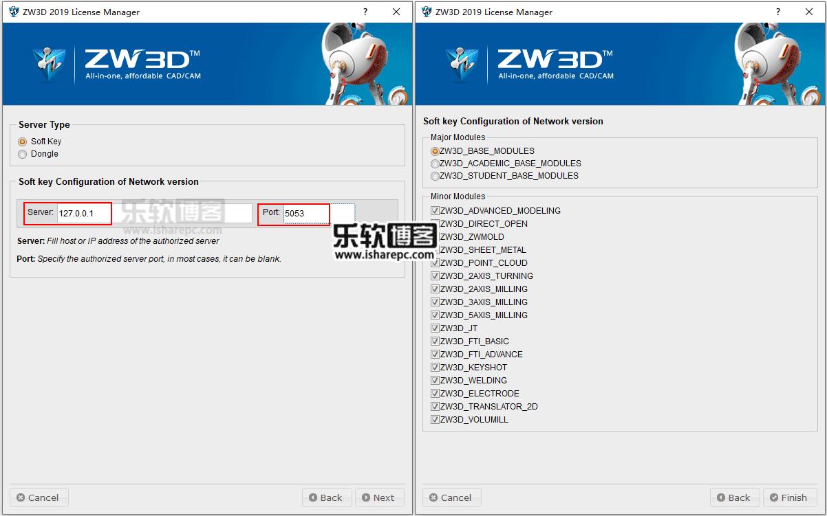 ZWCAD ZW3D 2019 v23.00破解版