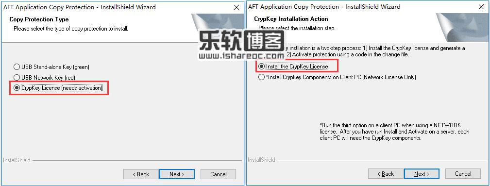 AFT Fathom v10.0.1103安装