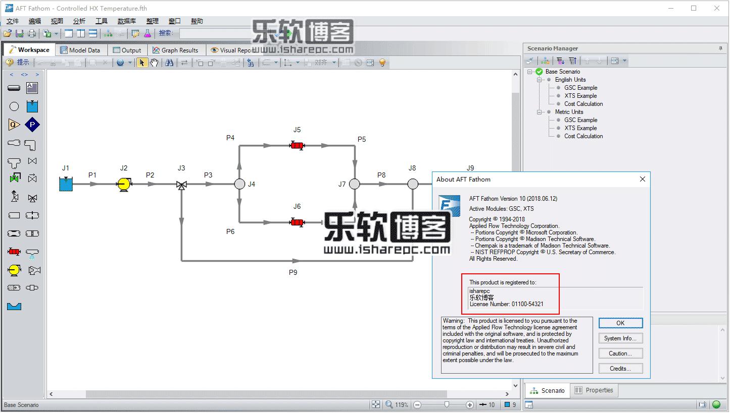 AFT Fathom v10.0.1103破解版