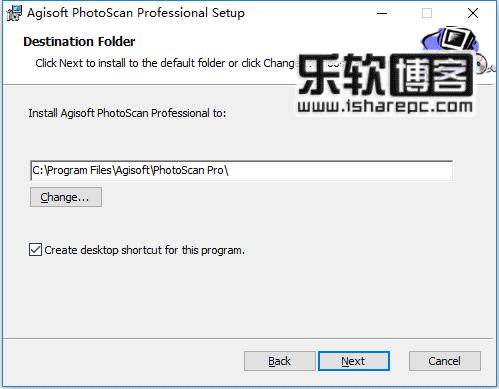 Agisoft PhotoScan Professional 1.4.3安装