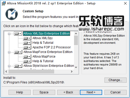 Altova MissionKit Enterprise 2018 R2 SP1安装