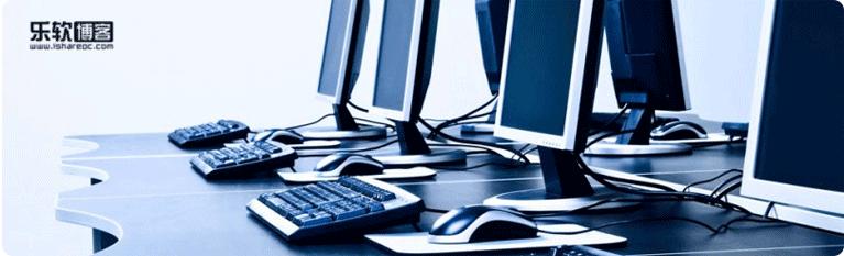 拯救你办公室的电脑,如何极致优化低配电脑