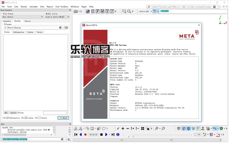 META V18.1.2破解版