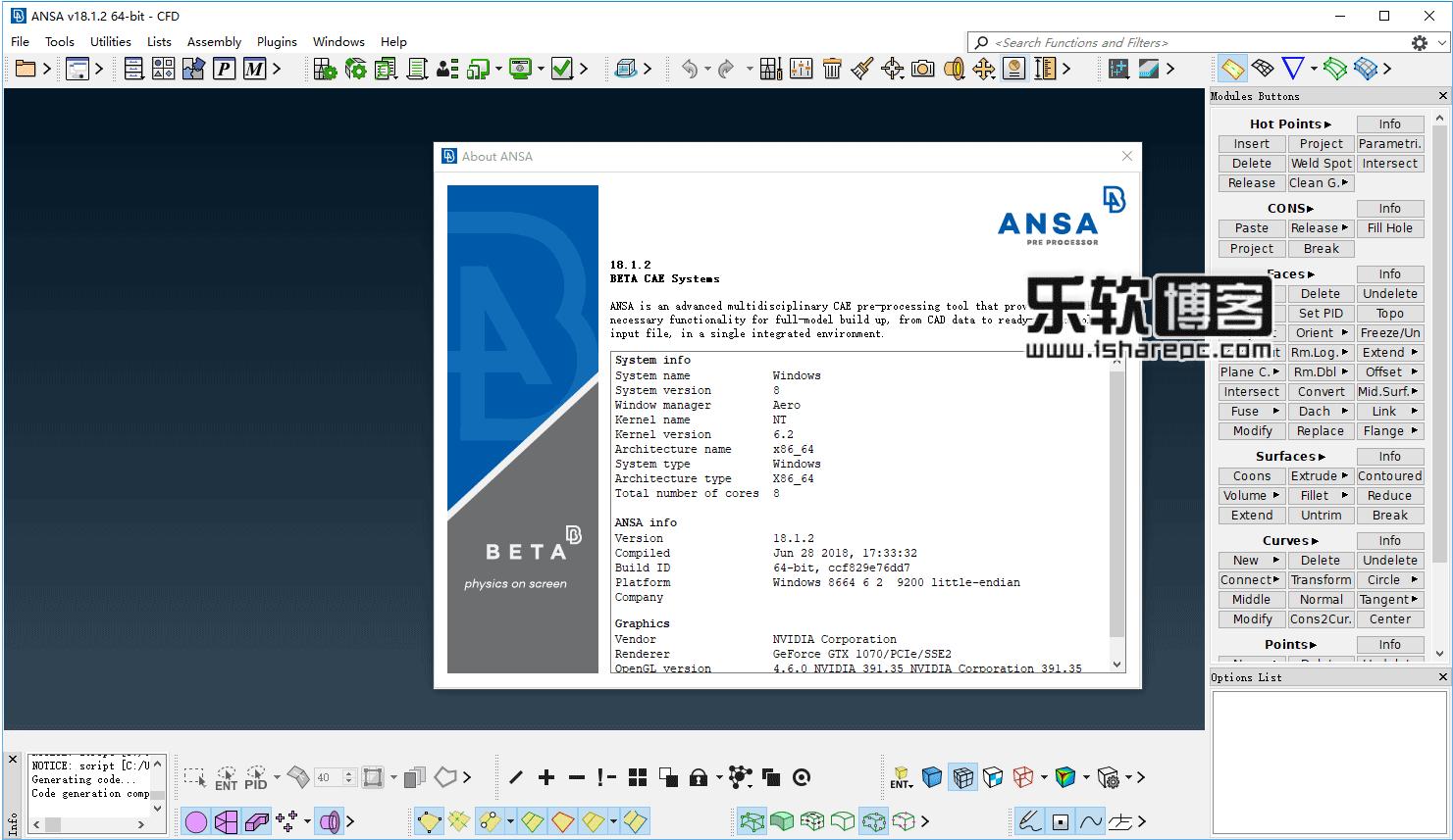 ANSA V18.1.2破解版