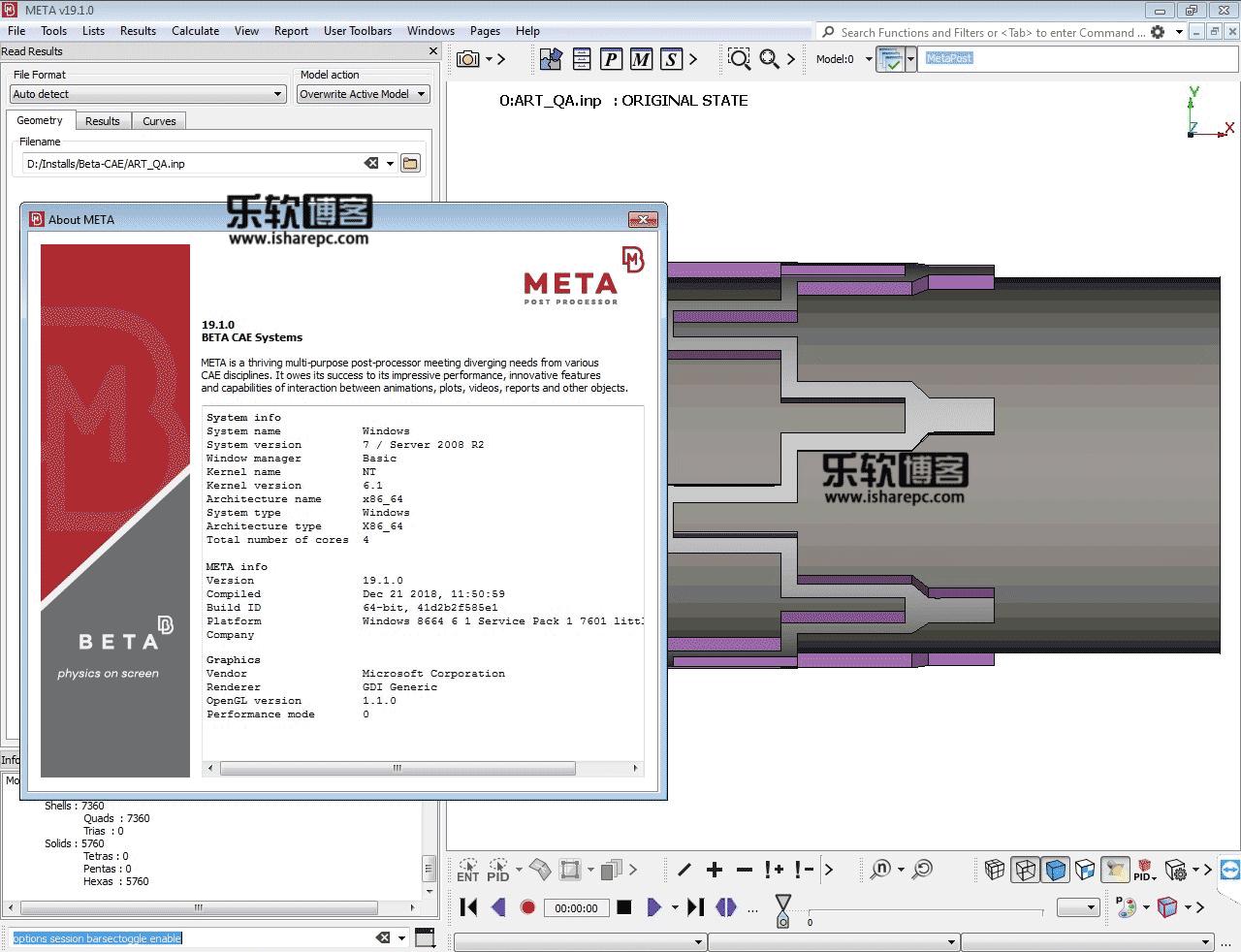 BETA CAE Systems 19.1.0破解版