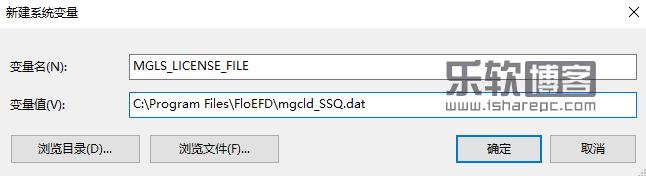 Mentor Graphics FloEFD 17.0 破解