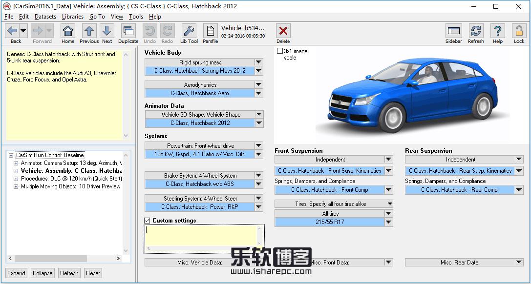 CarSim 2016.1破解版