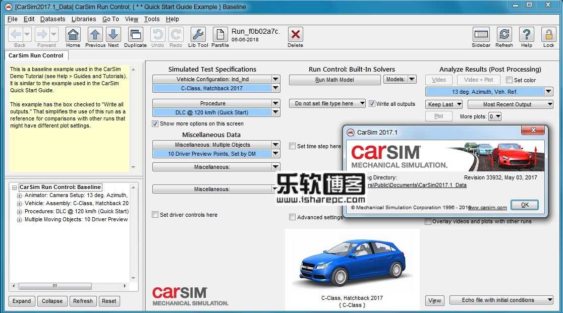CarSim 2017.1破解版