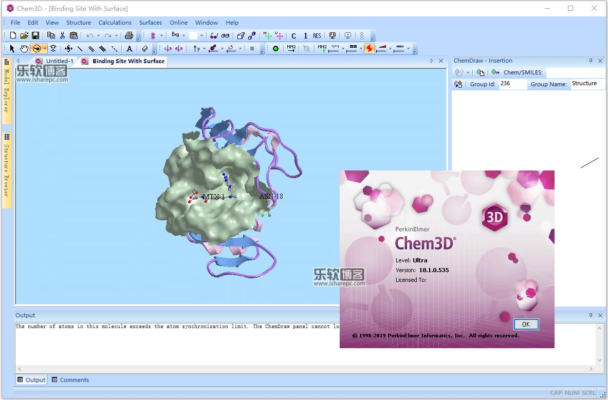 ChemOffice 2018破解版