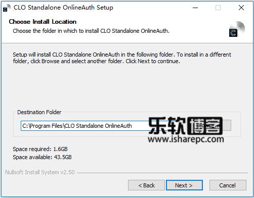 CLO Standalone 4.2安装
