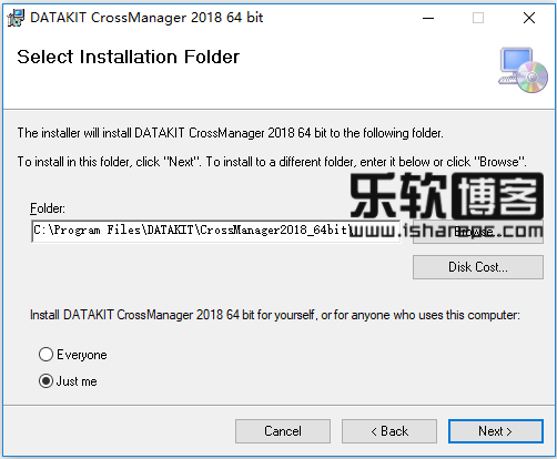 DATAKIT CrossManager 2018.4安装